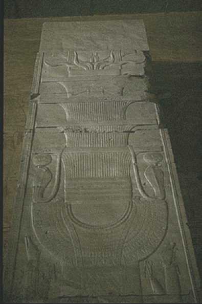 Stargate Symbols Abydos - Abtu or Abdju...